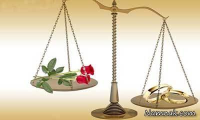 ازدواج دائم یا موقت